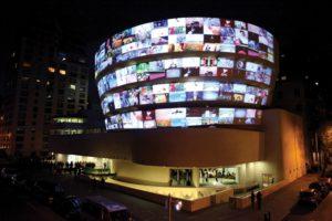 Guggenheim Museum, Youtube Play